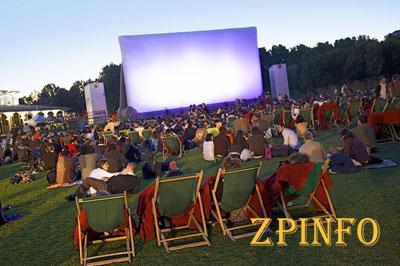 В Запорожье состоится кинофестиваль под открытым небом