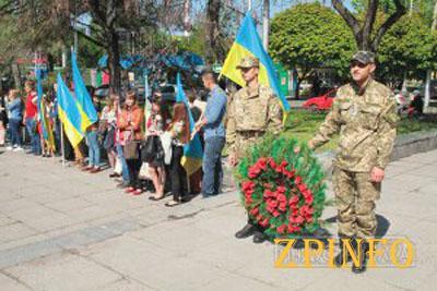 В Запорожье состоится митинг в честь военных, погибших в мирное время