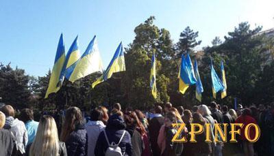 В Запорожье состоялся митинг