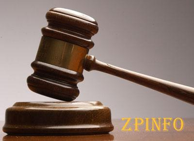 В Запорожье состоялся суд над неуправляемым подростком
