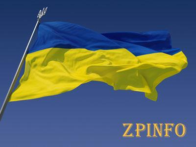 В Запорожье создадут электронный флаг Украины