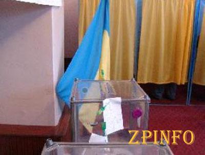 В Запорожье создано 316 избирательных участков
