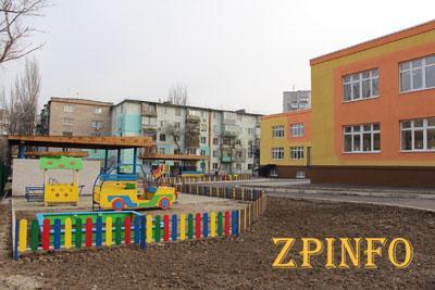 В Запорожье спустя 16 лет открыли детский сад