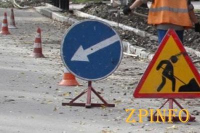 В Запорожье стартовали работы по ремонту тротуаров