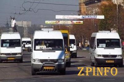 В Запорожье стартовали рейды по проверке водителей маршруток