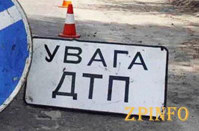 В Запорожье столкнулись сразу пять машин