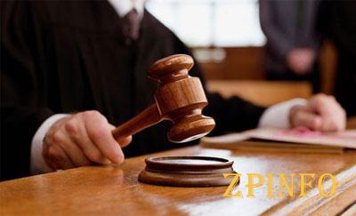 В Запорожье суд крупно оштрафовал водителя-наркомана
