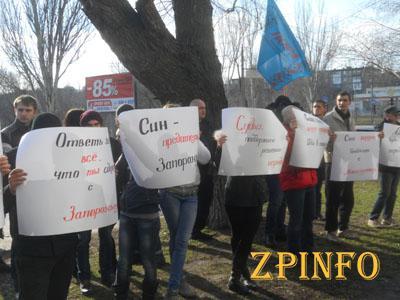 В Запорожье судят Сина. Возле суда собрались десятки активистов