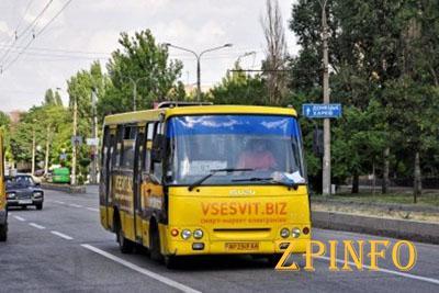 В Запорожье существенно сокращают №92 маршрут