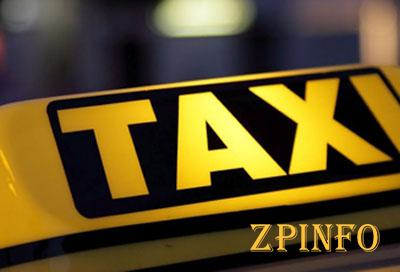 В Запорожье таксист обокрал пассажирку