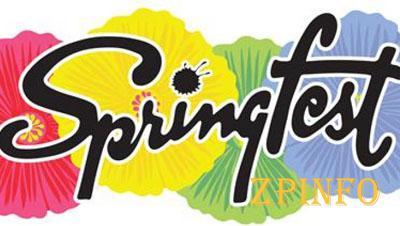 В Запорожье целую неделю будет проходить весенний фестиваль