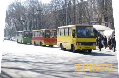 В Запорожье цена проезда увеличится на 50 копеек