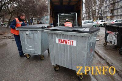 В Запорожье устанавливают новые мусорные контейнеры