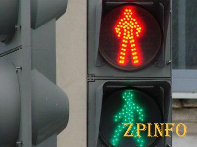 В Запорожье установили светофор