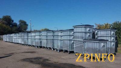 В Запорожье установят европейские мусорные баки