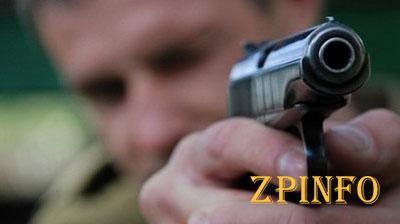 В Запорожье устроили стрельбу два киевлянина