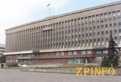 В Запорожье уволился директор областного департамента ЖКХ