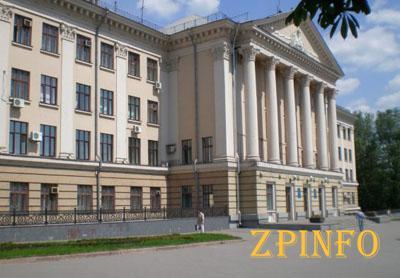 В Запорожье узаконили транслитерацию названия города