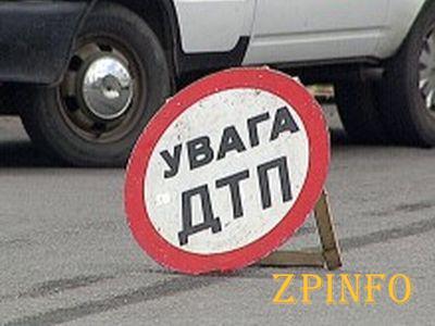 В Запорожье в ДТП попал инкассаторский автомобиль