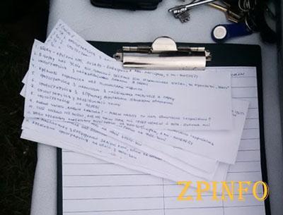 """В Запорожье в Дубовой роще не нашли """"копов"""""""