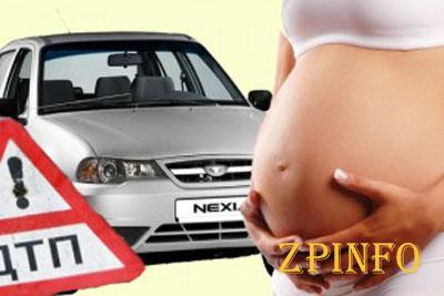 В Запорожье водитель иномарки сбил беременную женщину