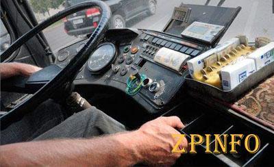 В Запорожье водитель маршрутки ударил пассажирку