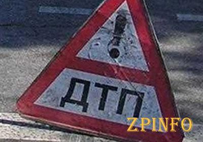 В Запорожье водитель «Таврии» сбил пешехода