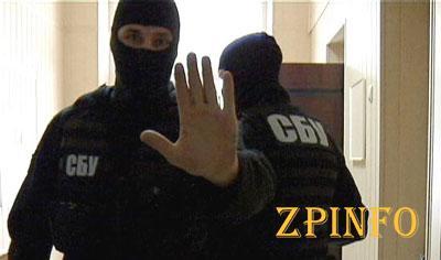В Запорожье военная прокуратура провела обыск в управлении СБУ