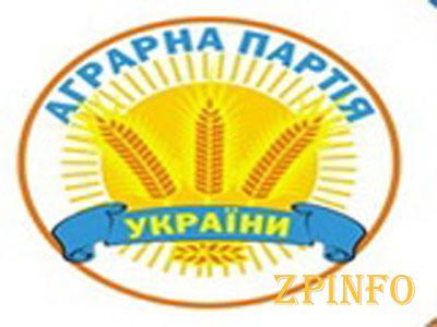 В Запорожье выбрали председателя городской Аграрной партии