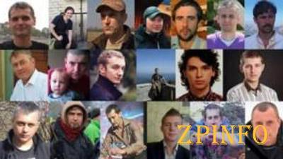 В Запорожье выпустят книгу воспоминаний бойцов АТО