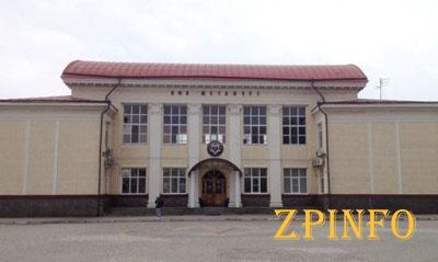 В Запорожье выставили на продажу офис Металлурга