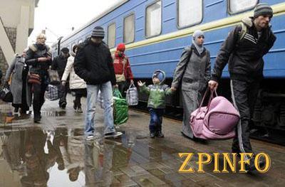 В Запорожье за неделю прибыло более 150 переселенцев из зоны АТО