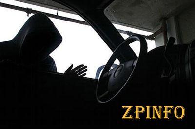 В Запорожье за ночь обокрали два автомобиля