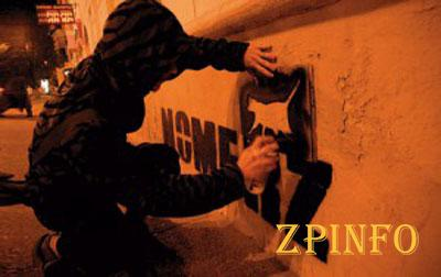 В Запорожье задержали граффитчиков