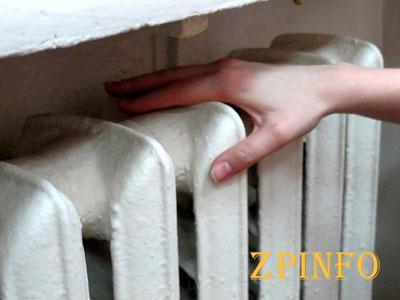 В Запорожье заговорили о снижении цен на отопление