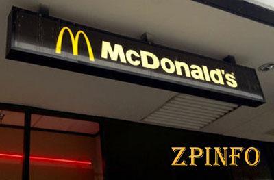 В Запорожье заканчивается реконструкция «МакДональдса»
