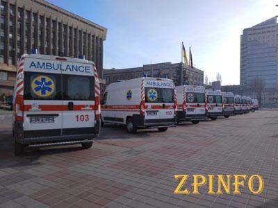 В Запорожье закупили новые машины скорой помощи для сел