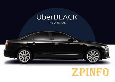 В Запорожье запустят американский сервис для вызова такси