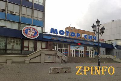 """В Запорожье завод """"Мотор Сич"""" перешел на 4-дневную рабочую неделю"""