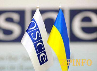 В Запорожье жители города смогут пообщаться с представителями ОБСЕ
