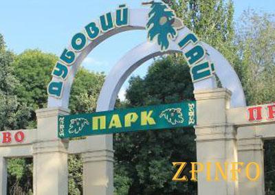 В Запорожском парке проведут молебен перед началом учебного года