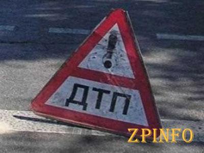 В Запорожском районе водитель сбил девушку и скрылся с места ДТП