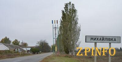 В Запорожском райцентре восстановили мемориал советским воинам
