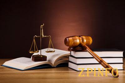 В запорожском суде избрали руководителей