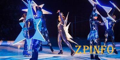 В Запорожском цирке стартовал новый сезон