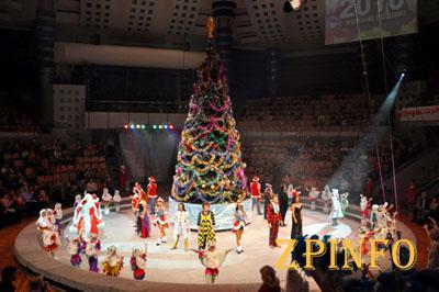 В Запорожском цирке открылась традиционная елка мэра