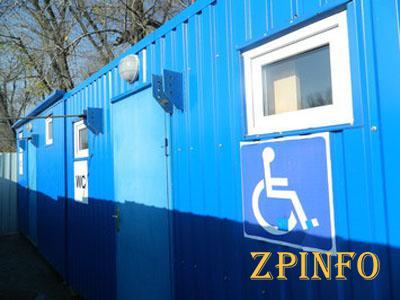"""В запорожской """"Дубовке"""" откроют туалет для инвалидов"""