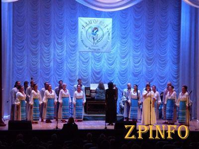 В Запорожской филармонии стартовал концертный сезон