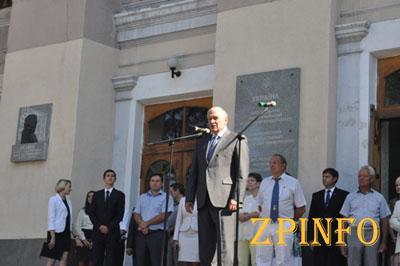В ЗНТУ состоялась церемония посвящения в студенты