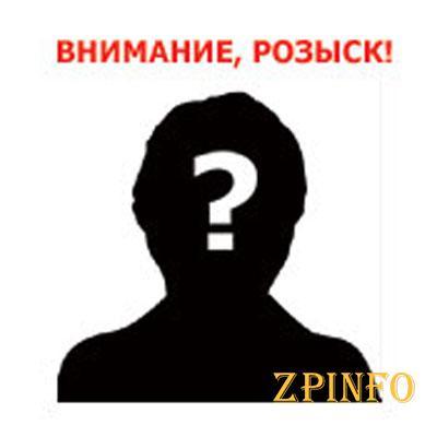 В Запорожской области 13-летний мальчик пропал из детского лагеря